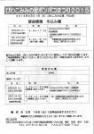 MX-2610FN_20150508_104959_001.jpg