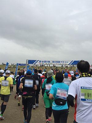 18回淀川市民マラソン02