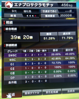 20150608_wan2.png