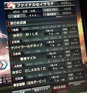 20150625_kazuya1.png