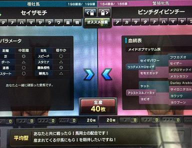 20150625_kazuya3.png