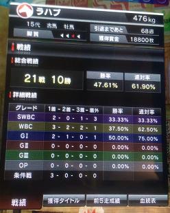 20150625_wa-ru2.png