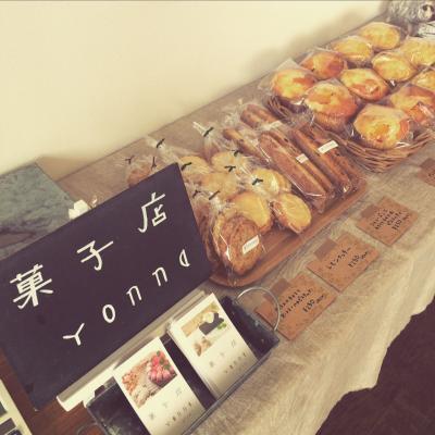 『菓子屋 yonna』