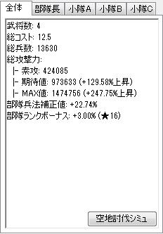 SnapCrab_NoName_2015-2-16_22-23-41_No-00.png