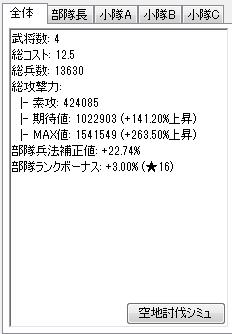 SnapCrab_NoName_2015-2-16_22-24-42_No-00.png