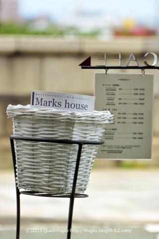 Marks house Cafe