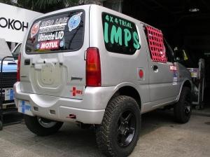 IMGP0002-S.jpg