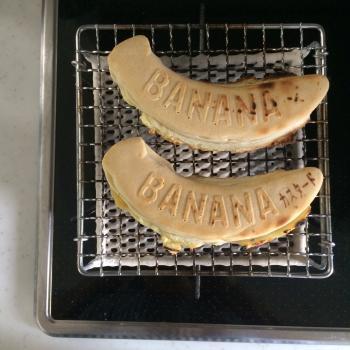banana1_convert_20150618133749.jpg