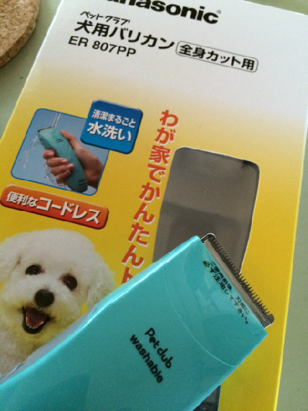 new_20150701.jpg