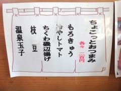 40shinki03.jpg