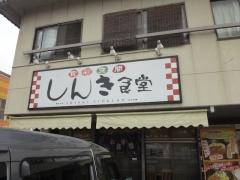 40shinki04.jpg