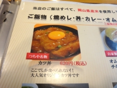 42tsuchiya02.jpg