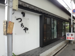 42tsuchiya04.jpg