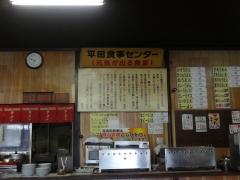 58hirasyoku02.jpg