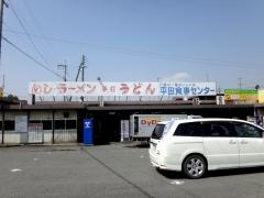 58hirasyoku03.jpg