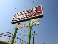 58hirasyoku04.jpg
