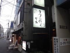 59nomura04.jpg