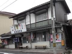 60hashino01.jpg