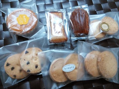 ヒナタクッキー 20140402 (6)