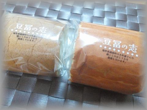 ケーキ工房ワタナベ (3)