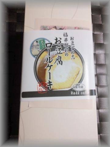 ケーキ工房ワタナベ (4)