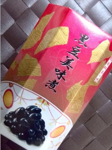 鮎屋 黒豆 (3)