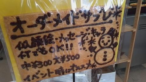 あるちざん (5)