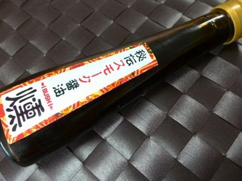 秘伝スモーク醤油 燻 (1)