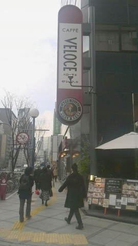 ベローチェ(南森町)コーヒーゼリー (2)