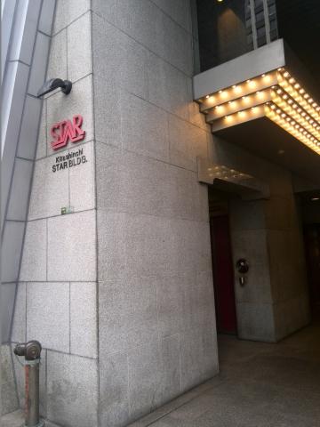 福多亭(北新地 ステーキランチ) (26)