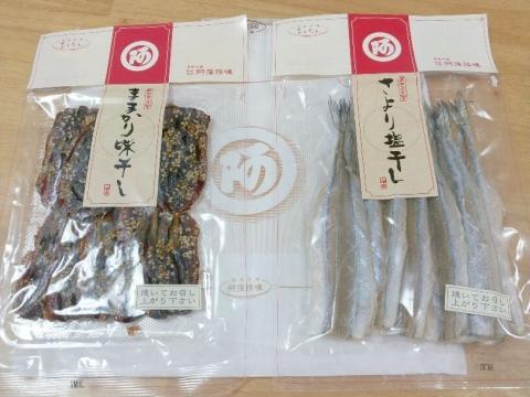 阿藻(あも)珍味 (2)