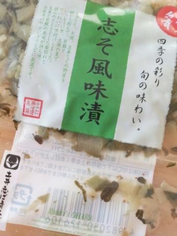 土井志ば漬本舗 (2)