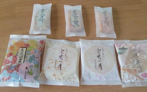 小倉山荘 (3)