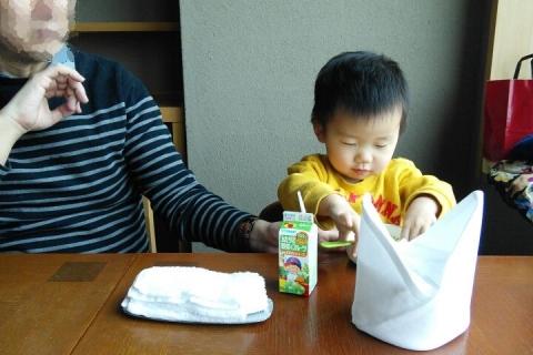 随縁亭(モントレグラスミア 和食) (10)