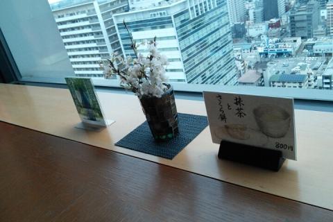 随縁亭(モントレグラスミア 和食) (7)