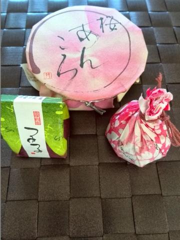京菓子處 鼓月 (3)