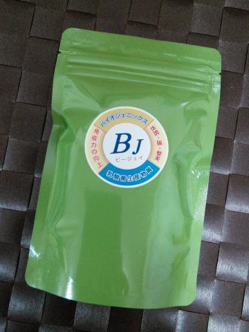 乳酸菌 BJ (4)