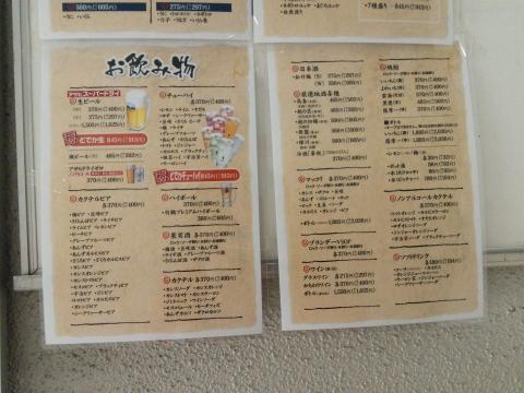 どでか寿司 (28)