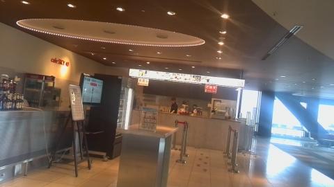 cafe SKY 40(スカイビルカフェ) (14)