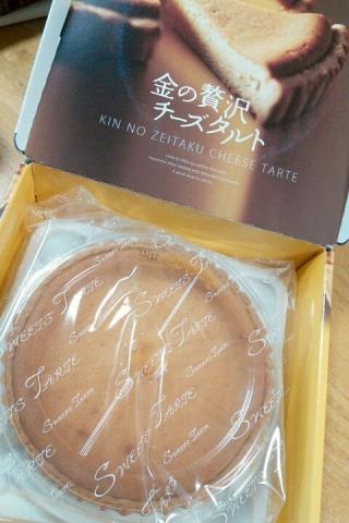 青森・金の贅沢チーズタルト (4)