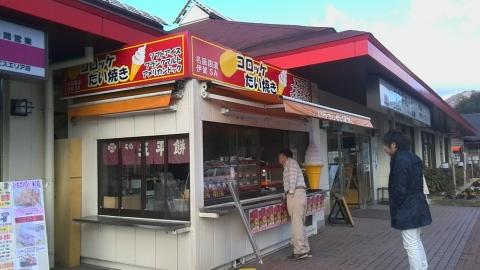 伊賀サービスエリア (2)