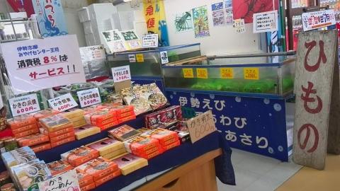 たまごまるごとプリン(北坂たまご)&道の駅伊勢志摩 (8)