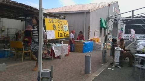 たまごまるごとプリン(北坂たまご)&道の駅伊勢志摩 (4)