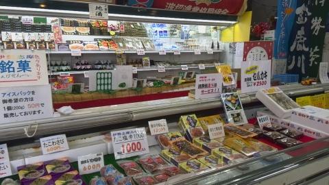 たまごまるごとプリン(北坂たまご)&道の駅伊勢志摩 (6)