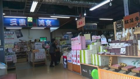 たまごまるごとプリン(北坂たまご)&道の駅伊勢志摩 (3)