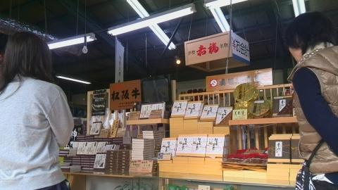 たまごまるごとプリン(北坂たまご)&道の駅伊勢志摩 (2)
