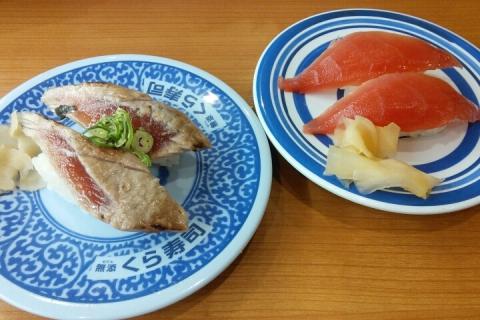 くら寿司 生駒 201505 (3)
