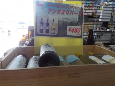 かどや(堺中央綜合卸売市場) (8)