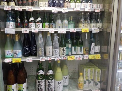かどや(堺中央綜合卸売市場) (6)