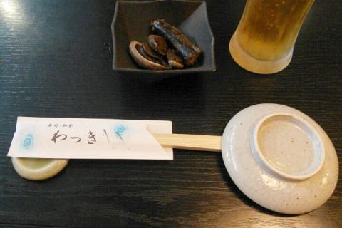 わつき ディナー 201503 (6)